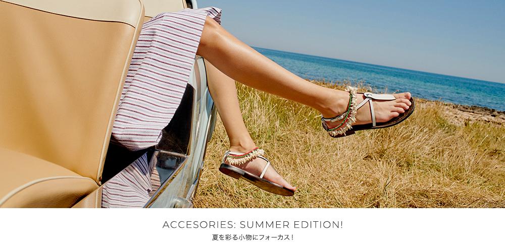 accessories_0813