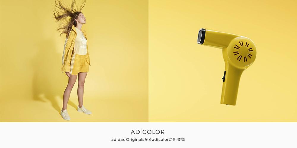 adicolor_0314