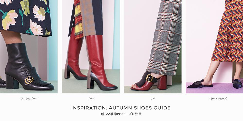 autumn_shoes_1011