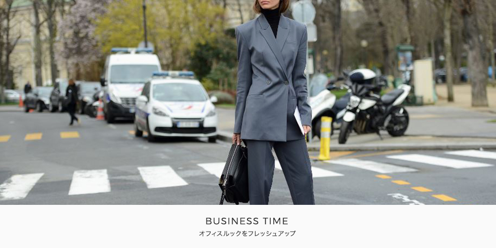 business_0228