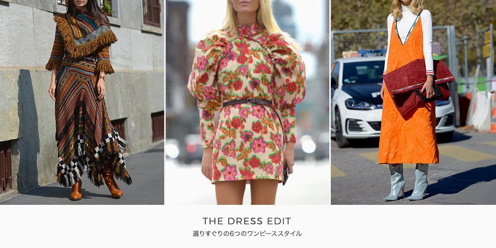 dress_0327
