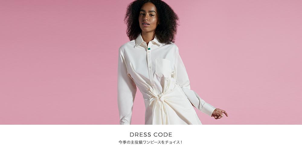 dress_0909