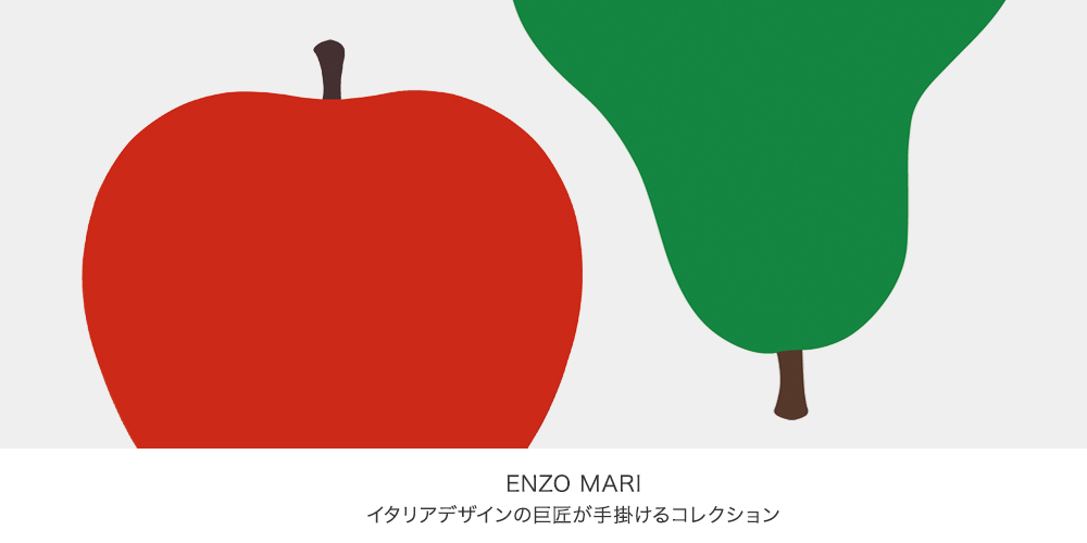 enzomari_1022