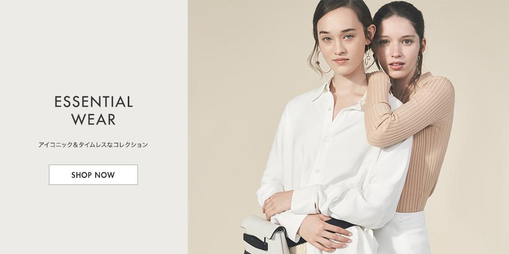 essentialwear_0824