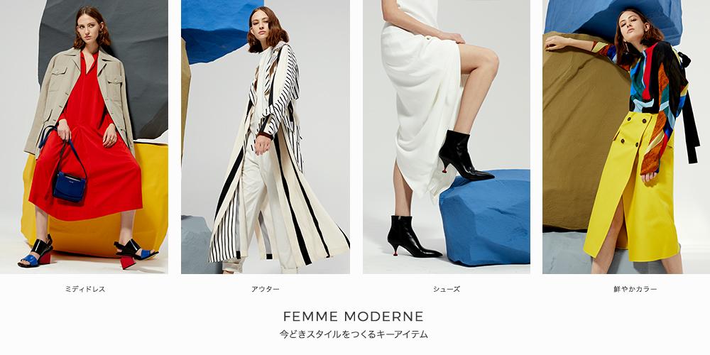 femme_moderne_0823