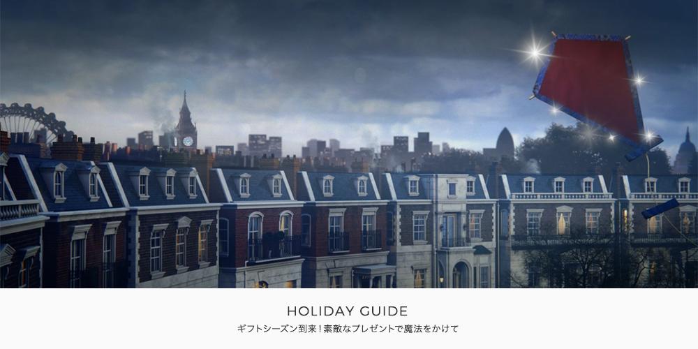 holiday_1205