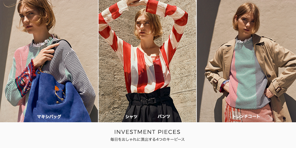 investment_0926