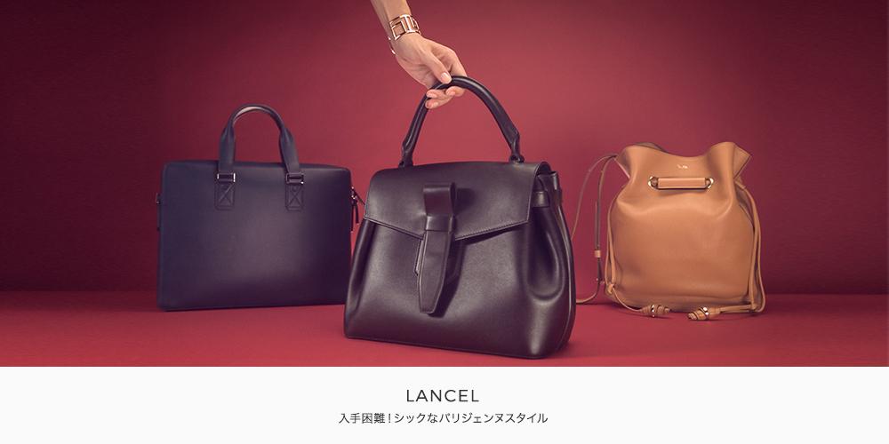 lancel_1018