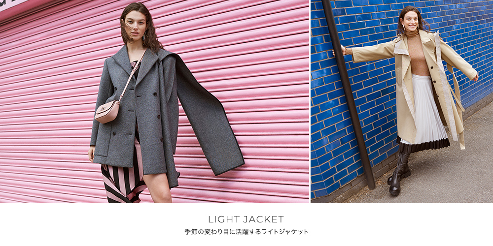 lightjacket_0924
