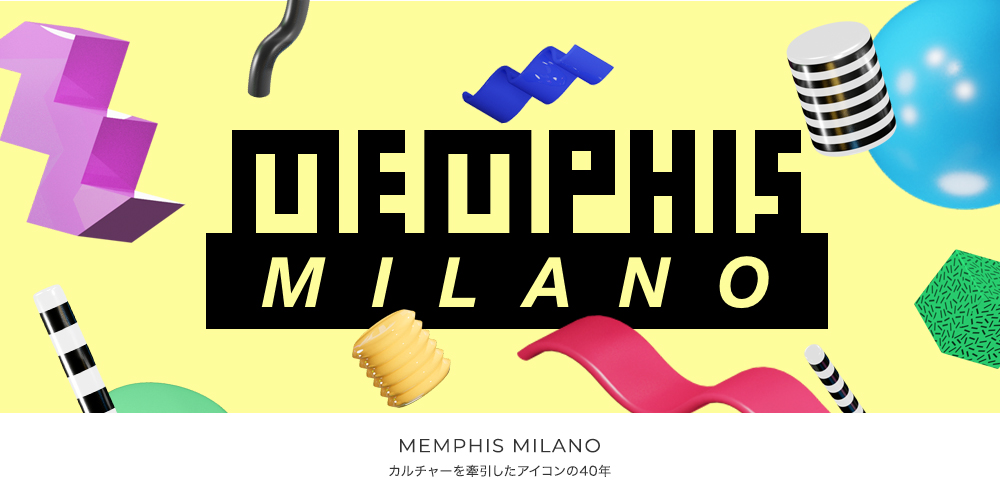 memphis_0506