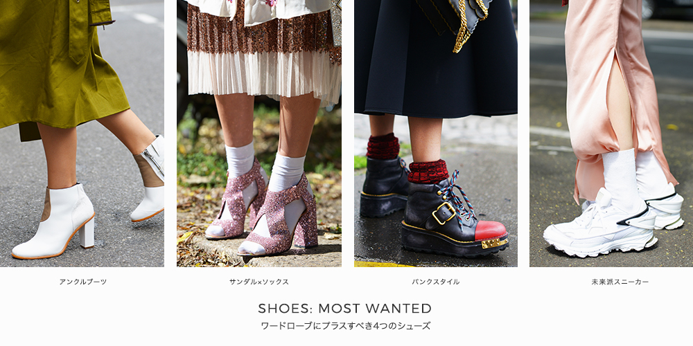 most_wanted_shoes_0906