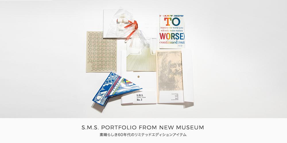new_museum_0508