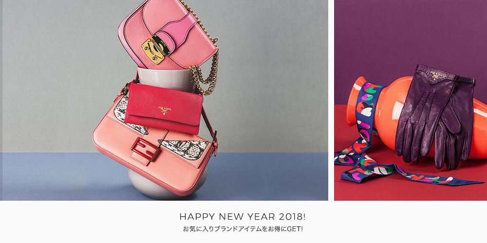 new_year_0110