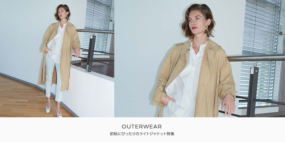 outer_0919