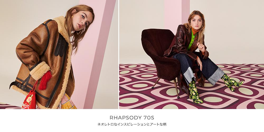 rhapsody_1217