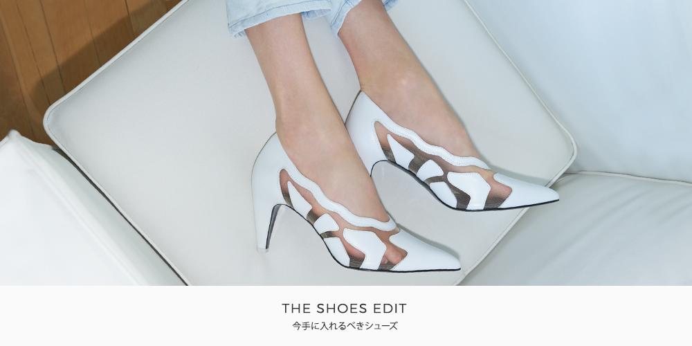shoes_0912