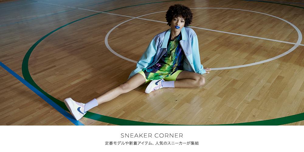 sneaker_0520