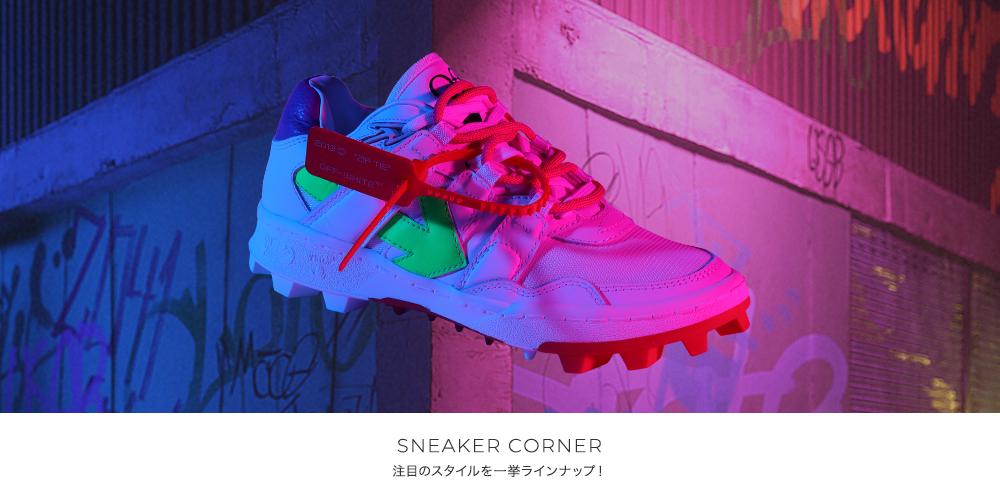 sneaker_1007
