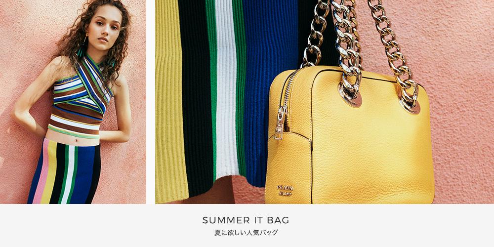 summer_bag_0712