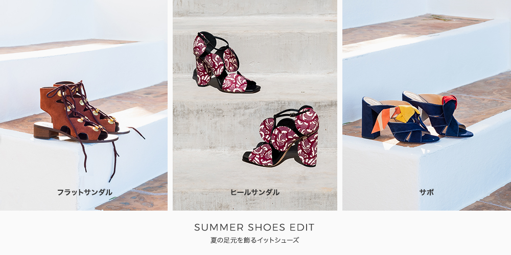 summer_shoes_0620