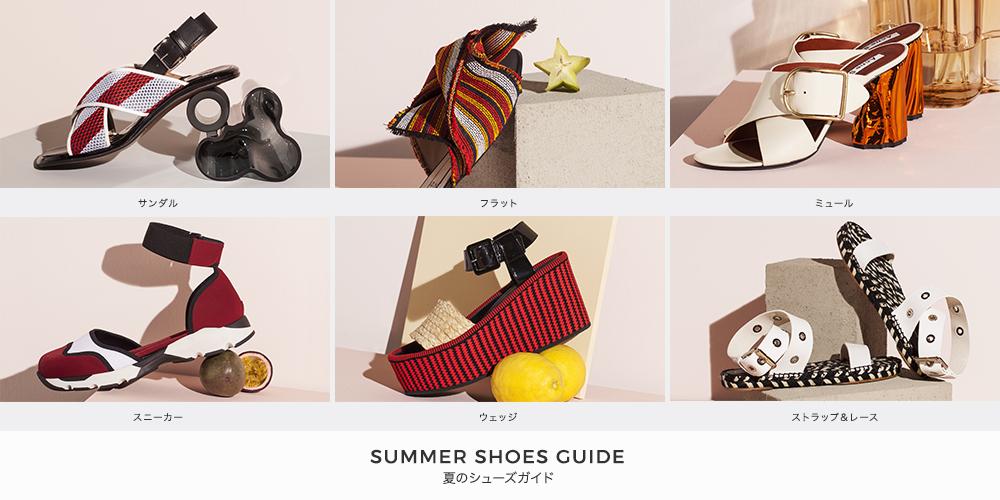 summer_shoes_0621.jpg