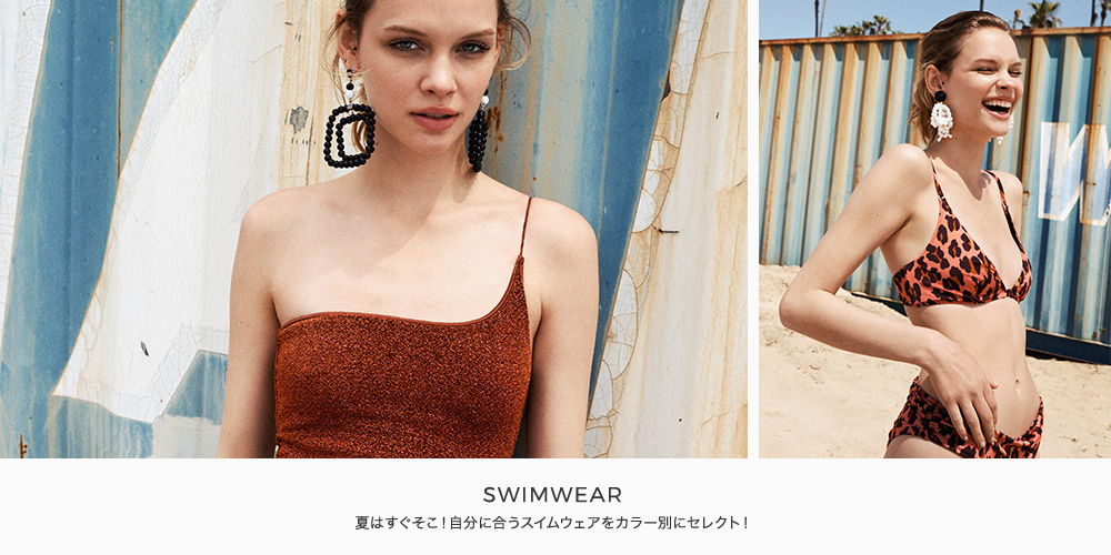swimwear_0717
