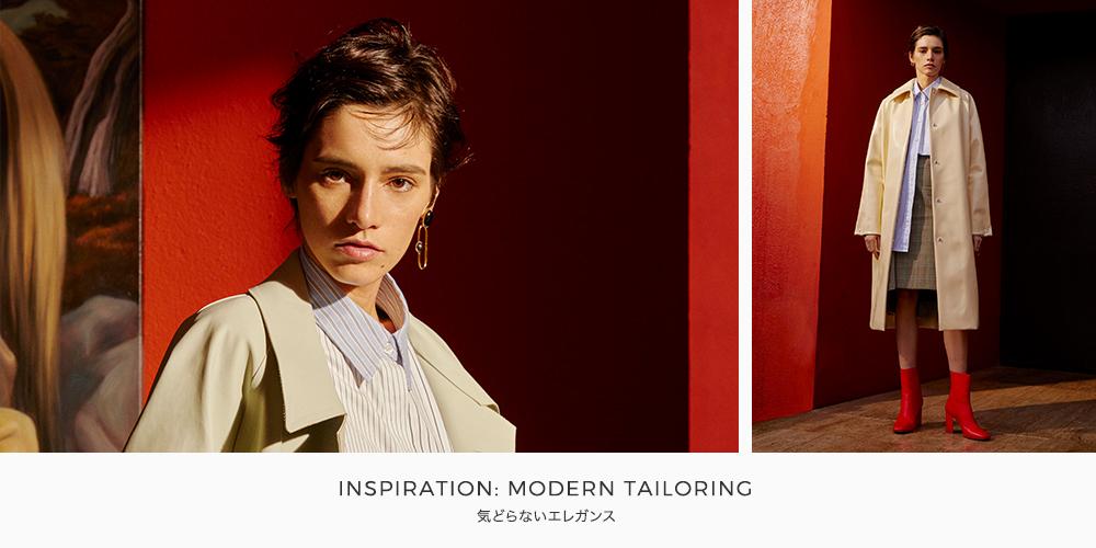 tailoring_0221