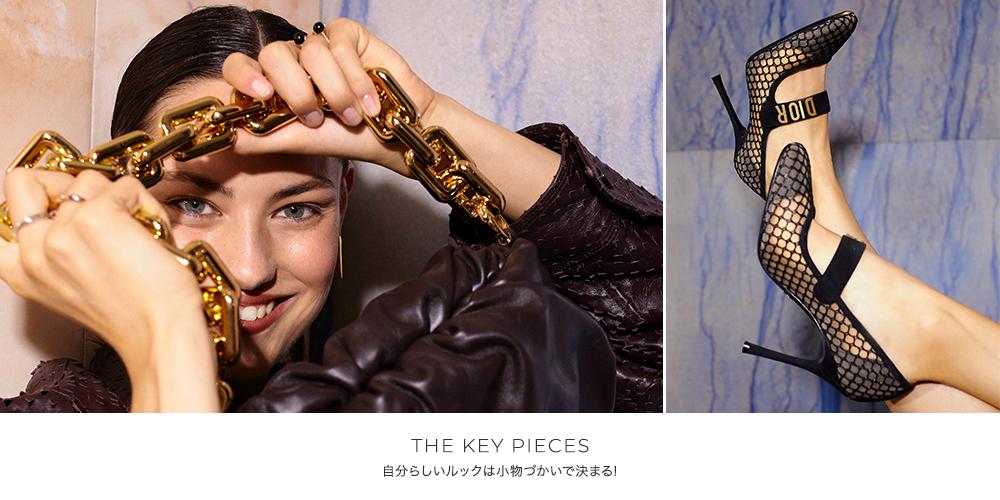 thekeypieces_0211