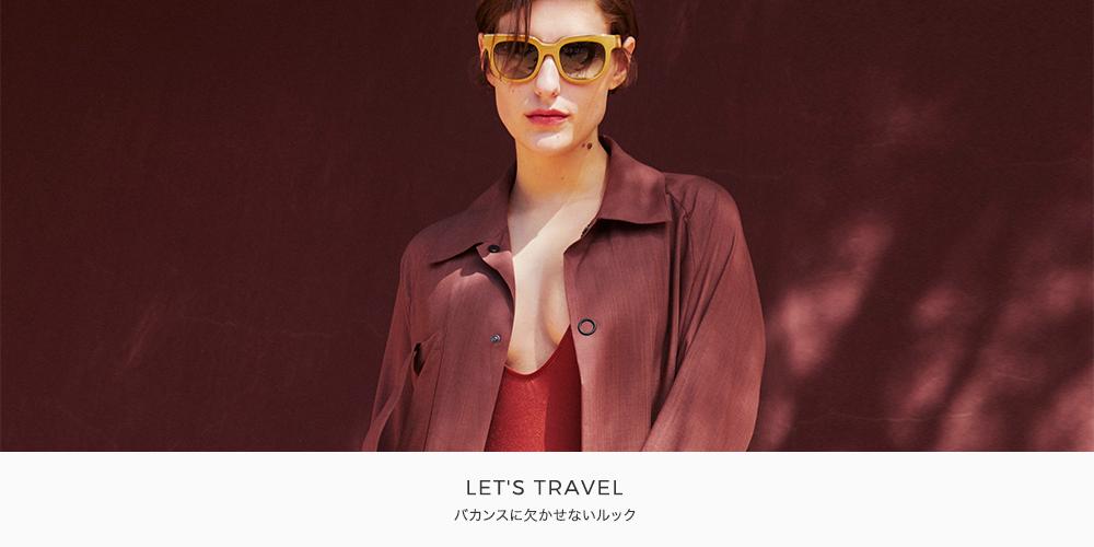 travel_0725