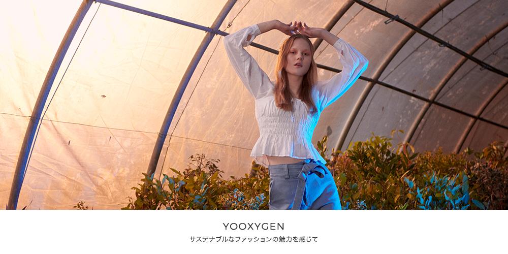 yooxygen_0617