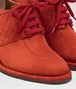 BOTTEGA VENETA TERRACOTTA SUEDE WEDGE Boots and ankle boots D ap