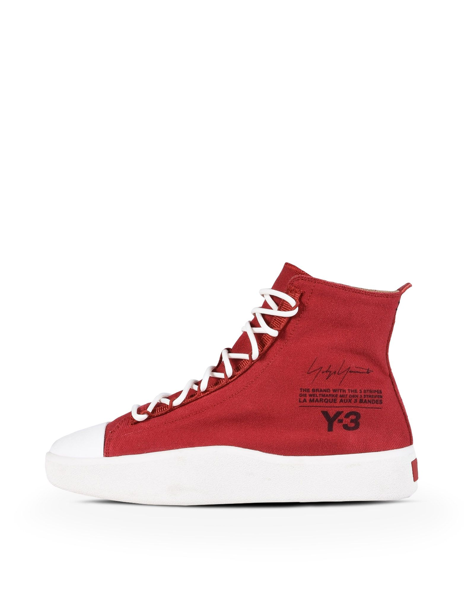 discount best clearance online ebay Y-3 Bashyo sneakers orcdbN