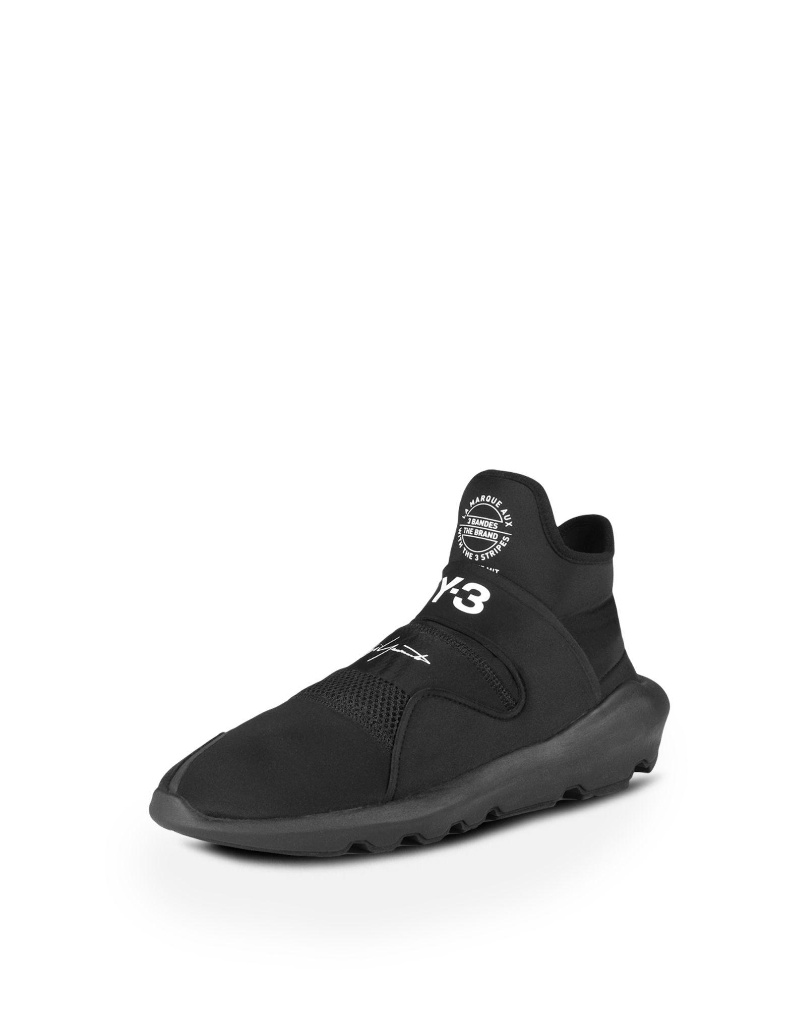 Y-3 Suberou Sneakers zr2AP15G