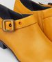 marigold kid moodec ankle boot Front Detail Portrait