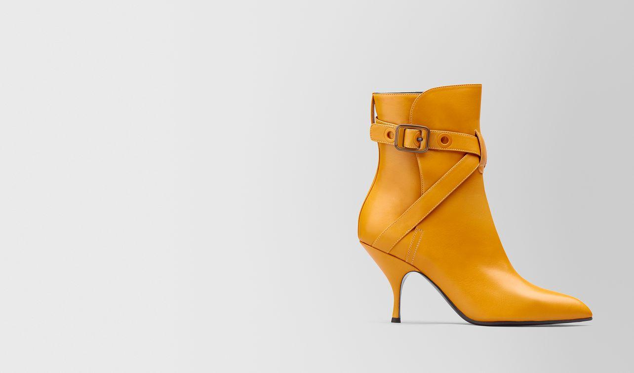 marigold kid moodec boot landing