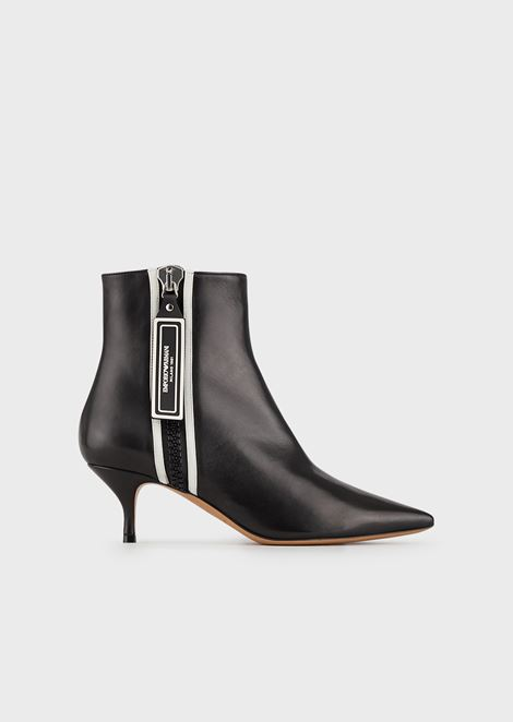 Cherie nappa leather booties with contrasting bands