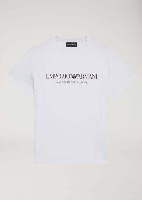 Via del Babuino Roma Unisex T-shirt