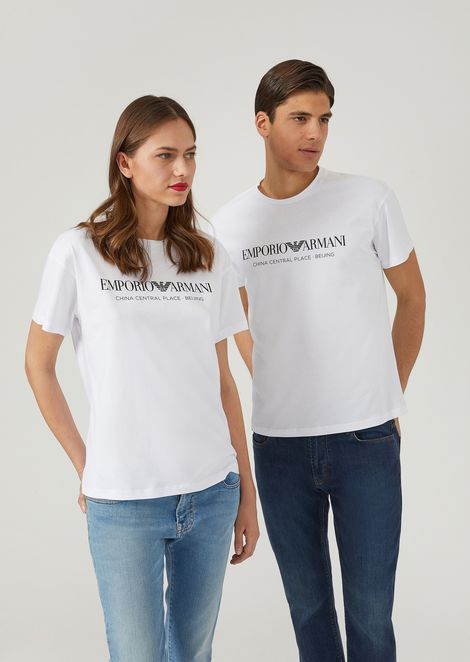 Camiseta unisex China Central Place Beijing