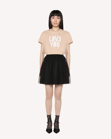 """REDValentino 表参道限定-リミテッドエディション  """"Love You"""" 暗号化されたメッセージプリント Tシャツ"""