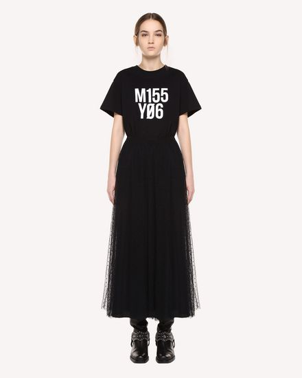 """Miss You"" print T-shirt"