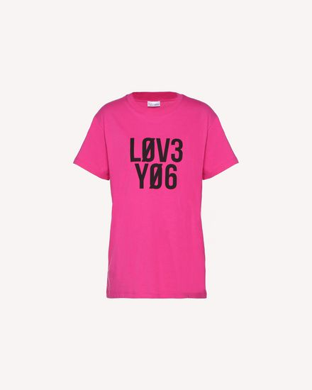 """Love You"" print T-shirt"