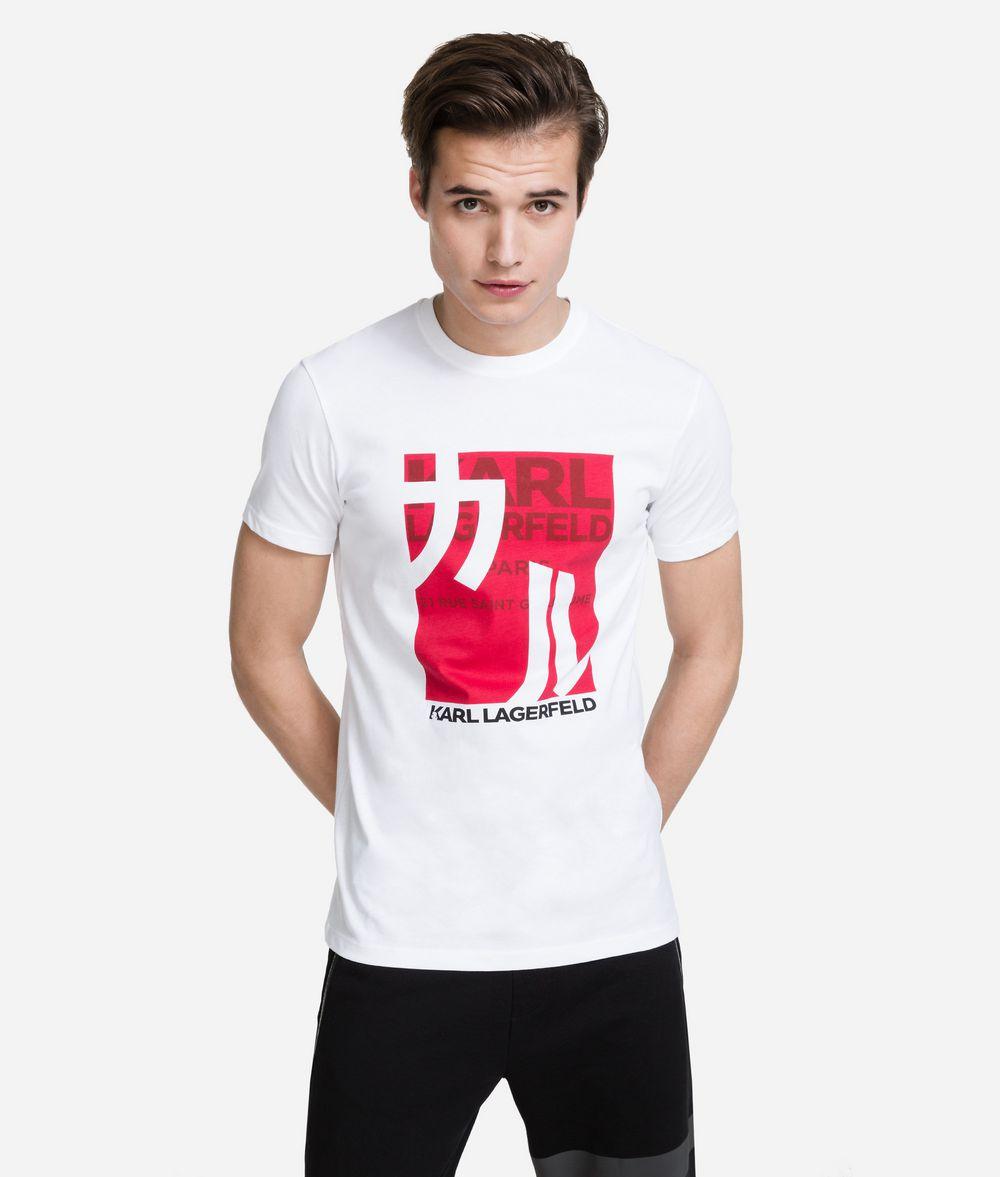 KARL LAGERFELD K/Tokyo Logo Print T-Shirt T-shirt Man f