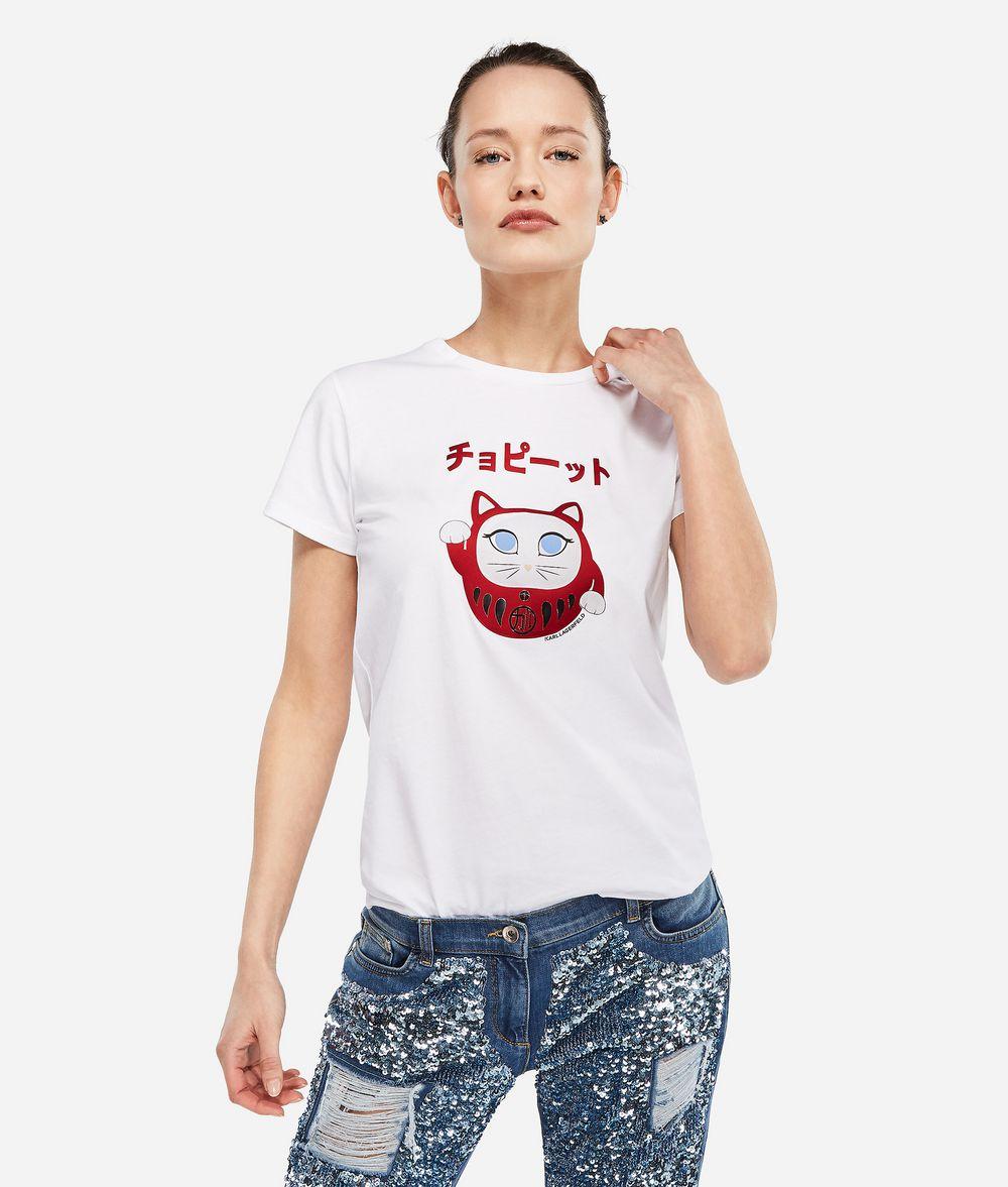 KARL LAGERFELD K/Tokyo Logo T-Shirt T-shirt Woman f