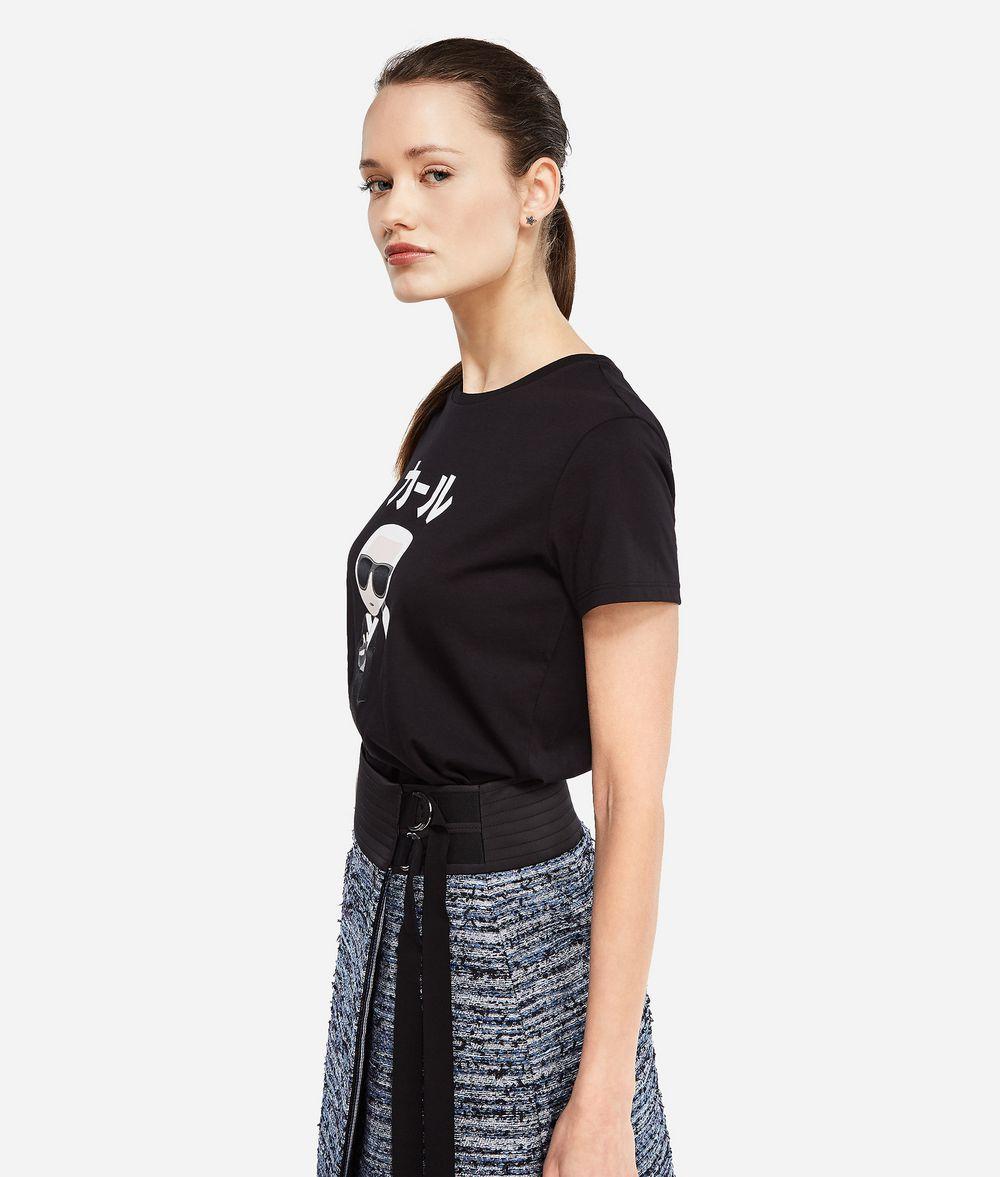 KARL LAGERFELD K/Tokyo Logo T-Shirt T-shirt Woman d