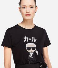 KARL LAGERFELD K/Tokyo Logo T-Shirt 9_f
