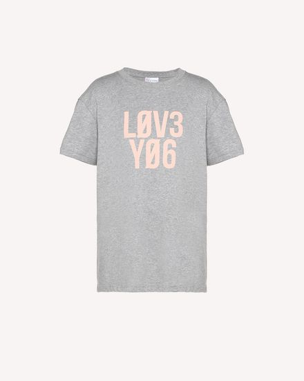 """Love You"" printed  T-shirt"