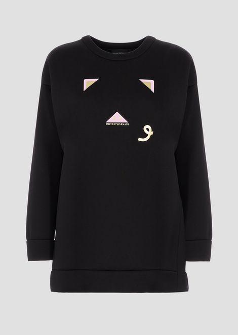Pure modal sweatshirt