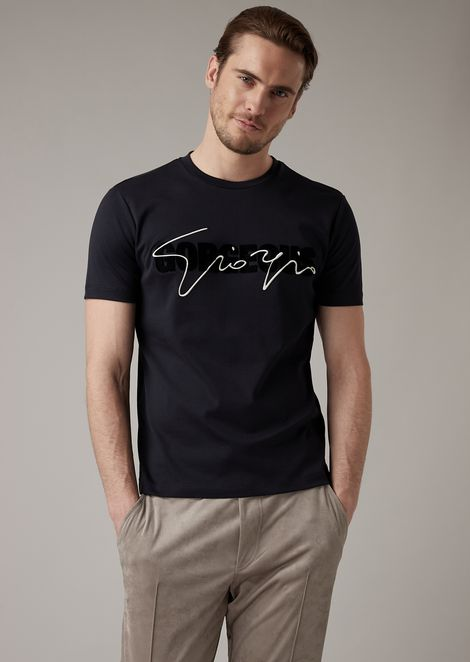 Gorgeous T-shirt with velvet carpet-effect embroidery and contrasting Cornely embroidery