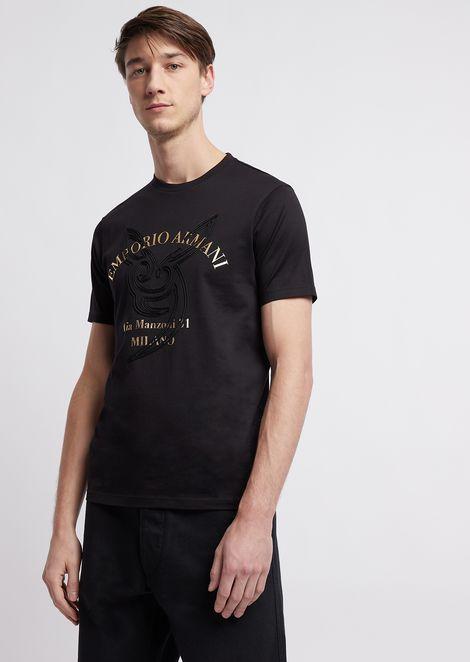 T-shirt in cotone mercerizzato