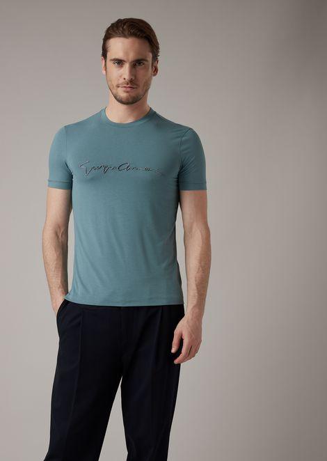 T-shirt en jersey de viscose stretch avec logo à effet surpiqué